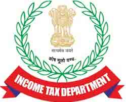 Income Tax Department Principal Chief Commissioner of Income Tax recruitment 2021 for Inspector, Tax Assistant, Multi-Tasking Staff